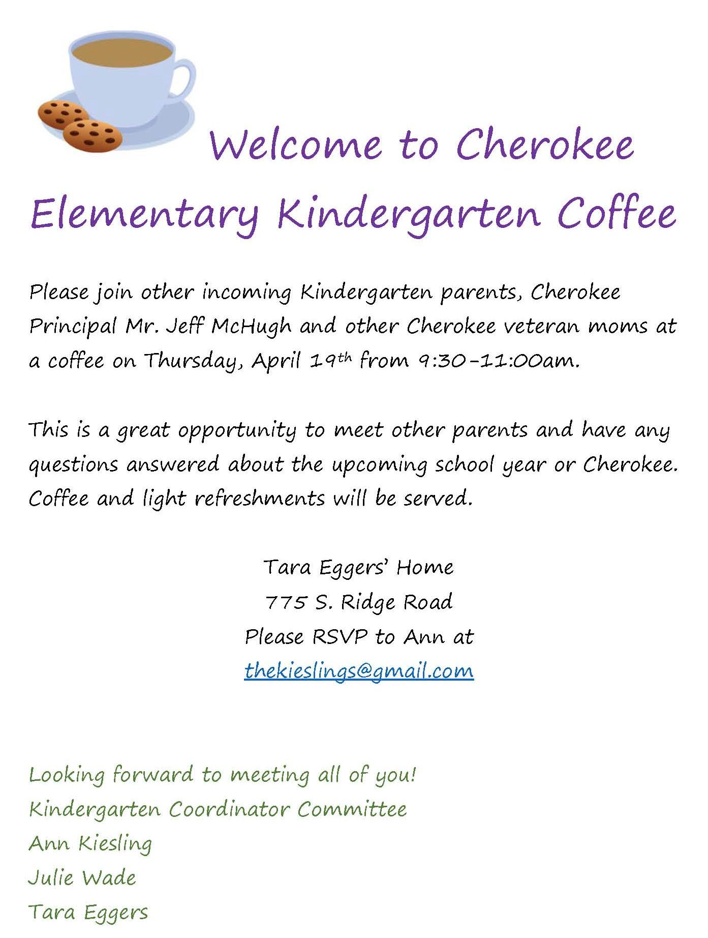 Kindergarten Coffee Invitation